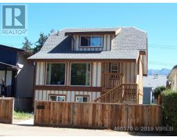 2663 3RD AVE, port alberni, British Columbia