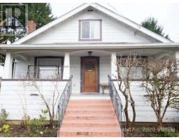 4557 ADELAIDE STREET, port alberni, British Columbia