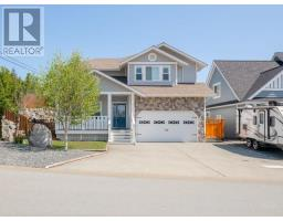 3593 SWORDFERN LANE, port alberni, British Columbia
