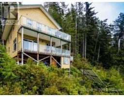 29 HAGGARD COVE, port alberni, British Columbia
