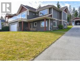 907 TIMBERLINE DRIVE, campbell river, British Columbia