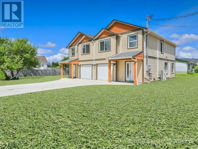 1&2-2702 Anderson Ave, Port Alberni, British Columbia  V9Y 2V8 - Photo 2 - 466942
