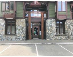 #13-1645 CEDAR ROAD, ucluelet, British Columbia