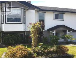 6120 RUSSELL PLACE, port alberni, British Columbia