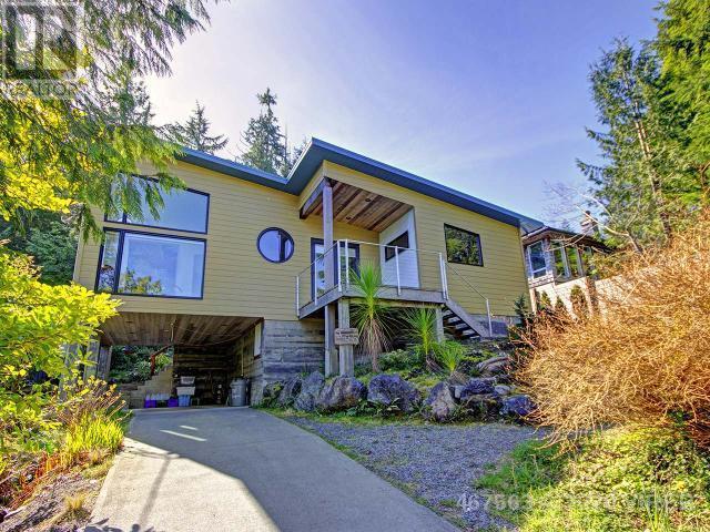300 Tonquin Park Road, Tofino, British Columbia    - Photo 1 - 467563
