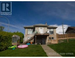 3097 6TH AVE, port alberni, British Columbia