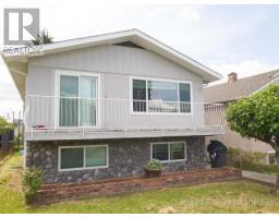 3614 14TH AVE, port alberni, British Columbia